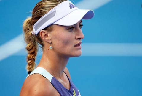 Kristina-Mladenovic